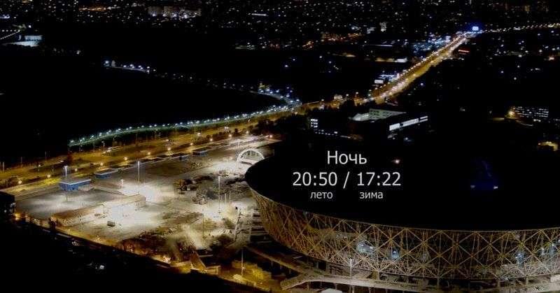 Ночь в Волгограде