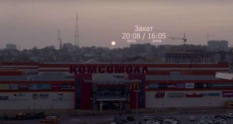 Рассвет в Волгограде