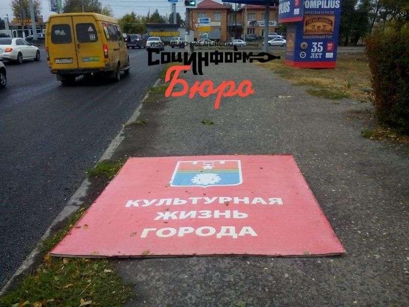 Волгоградские деятели культуры обсудят развал областной филармонии