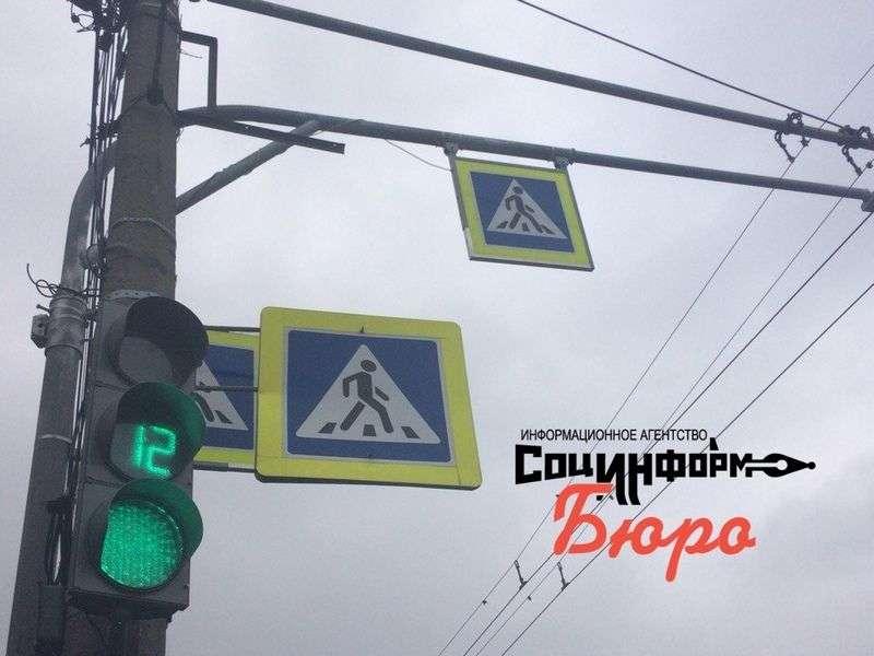 В Волгограде дорожные знаки устанавливают вне сроков и норм безопасности