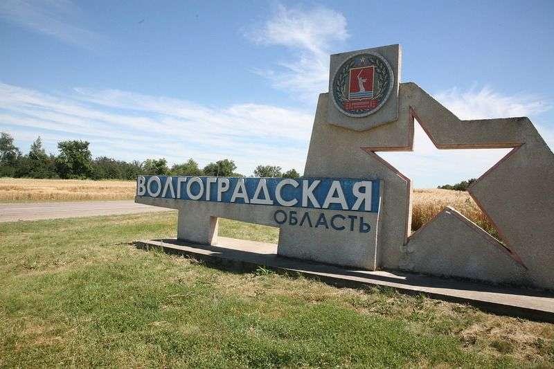 Под Волгоградом межведомственную комиссию наказали за бездействие