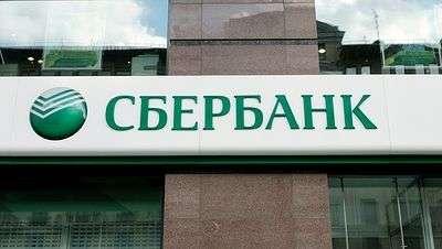 В Волгограде пьяный мужчина выломал дверь в «Сбербанке»