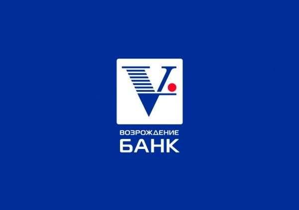 """Банк """"Возрождение"""" сыплет угрозами в адрес журналистов"""