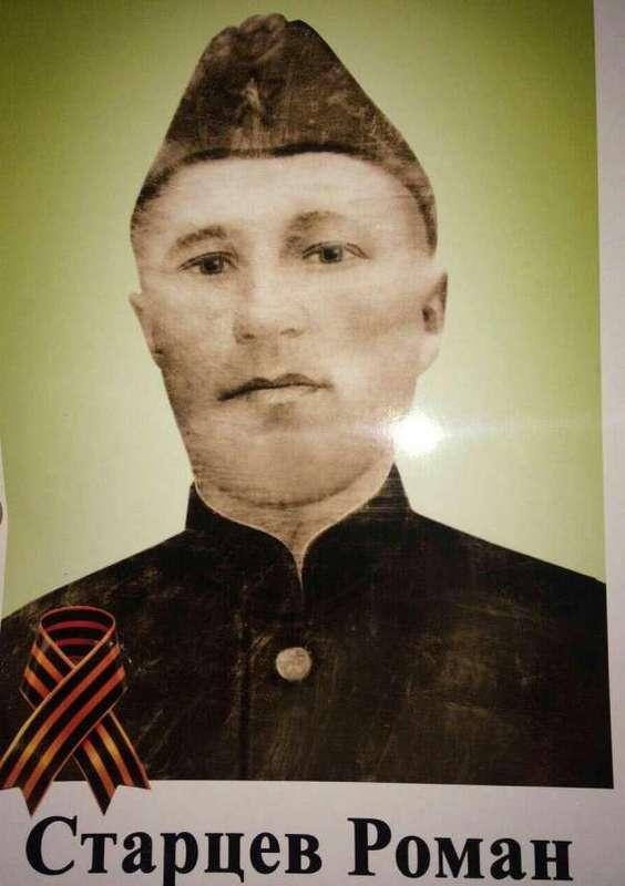 Защитнику Сталинграда вернули имя