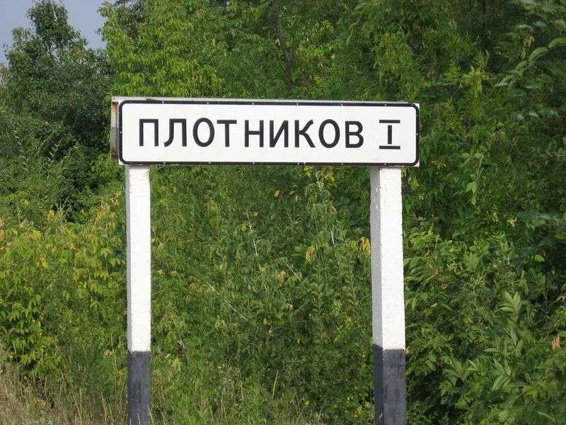 Темные улицы стали причиной увольнения главы села под Волгоградом