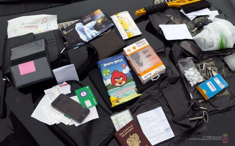В Дзержинском районе задержаны онлайн-торговцы наркотиками. ВИДЕО