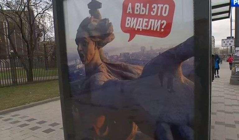 """Телеканал Россия назвал изображение скульптуры """"Родина-мать зовёт"""" мемом"""