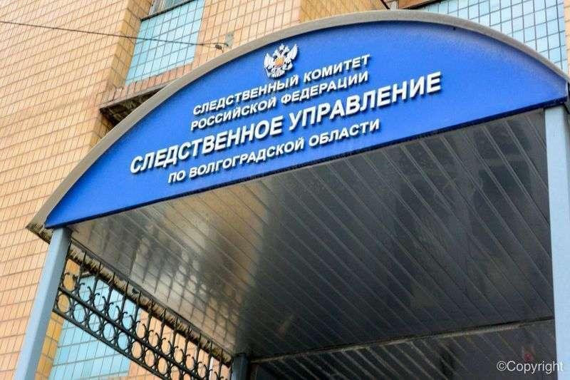 В Волгограде СК расследует уголовное дело о шпионских гаджетах