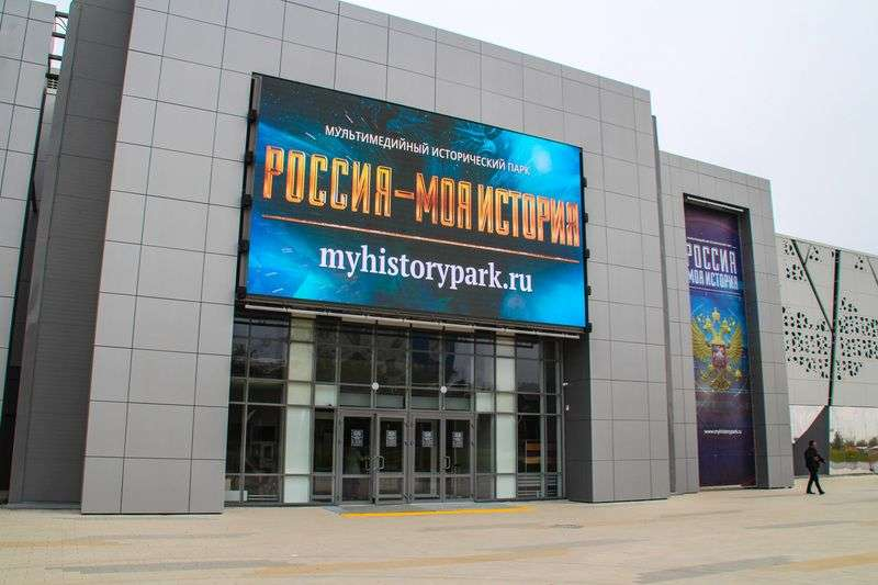 В музее «Россия. Моя история» сделают бесплатный вход