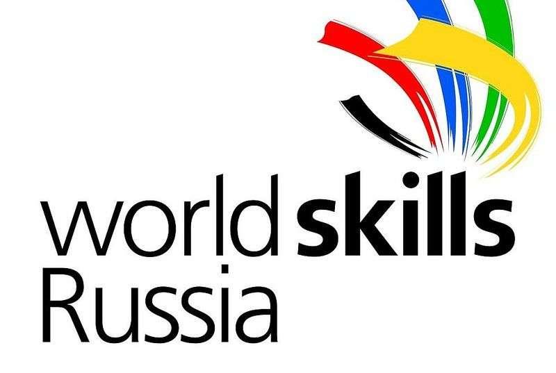Регион в третий раз проведет молодежное соревнование WorldSkills Russia