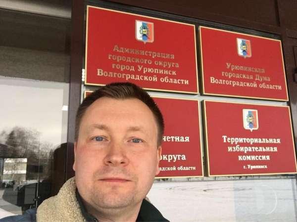 Урюпинск хотят превратить в Российский центр гей-туризма