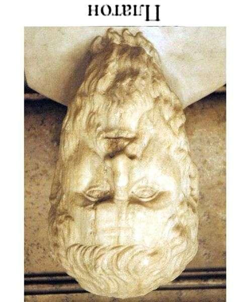 В Горьковке иначе прочтут Платона