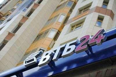 «ВТБ 24» судится за невыгодные клиентам условия