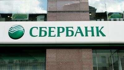 «Сбербанк» избирательно решает проблемы волгоградцев