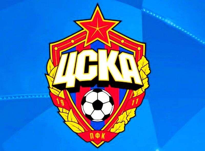 Суд взыскал полтора миллиона евро с ФК ЦСКА