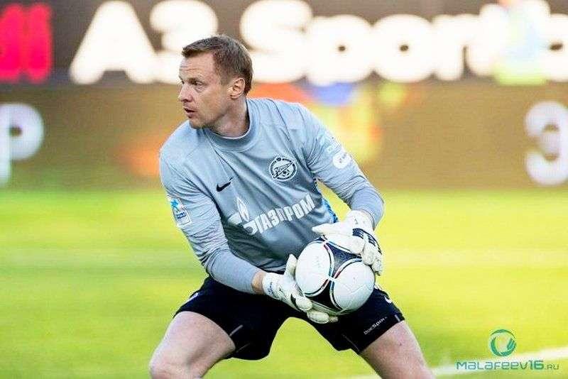 Вячеслав Малафеев вернулся в «Зенит»