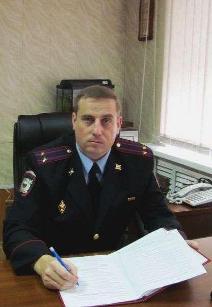 Отделение МВД возглавил новый начальник