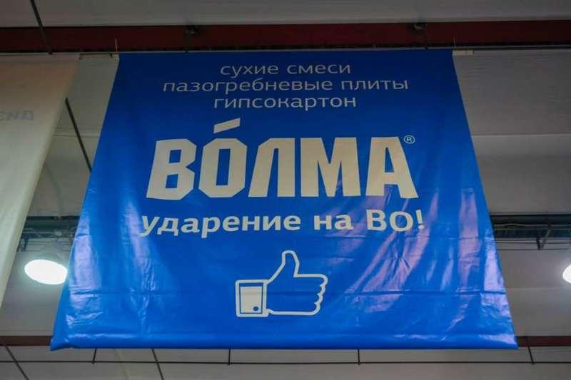 Волгоградские предприятия угодили в санкционный список Украины