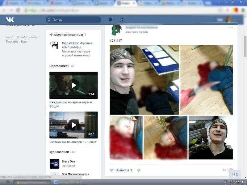 В Москве студент зарезал преподавателя