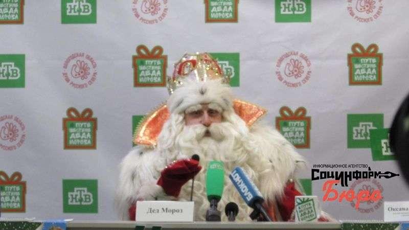 В Волгоград едет главный Дед Мороз страны
