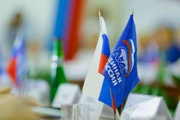 Журналисты не попадут на региональную конференцию «Единой России»