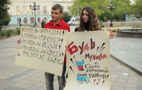 Парад натуралов в Камышине может стать ответом на призыв проведения гей-парада в Урюпинске