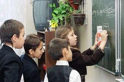 Волгоградской школой руководила директор с судимостью