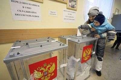 В России началась избирательная кампания по выборам президента