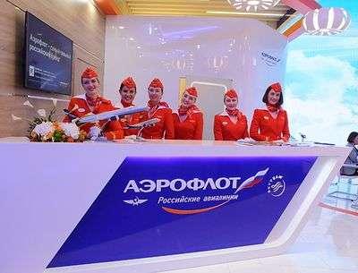 «Аэрофлот» возглавил список авиационных брендов мира