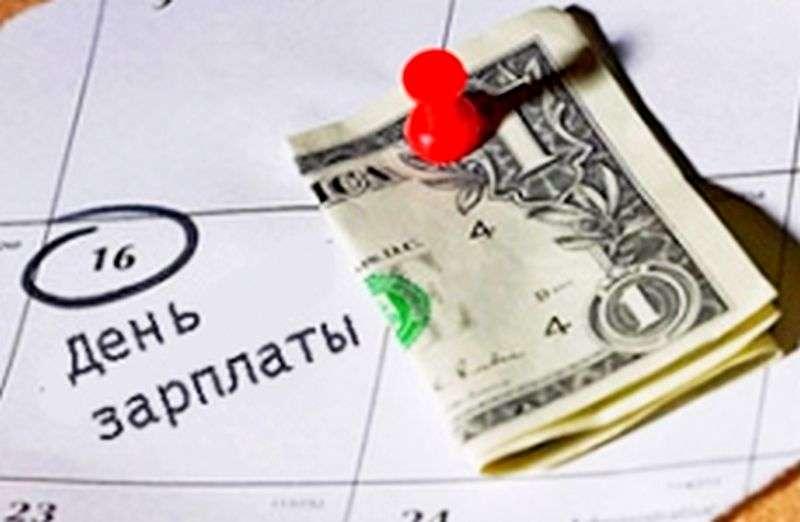 В Волгограде бизнесмен расплатился с сотрудниками