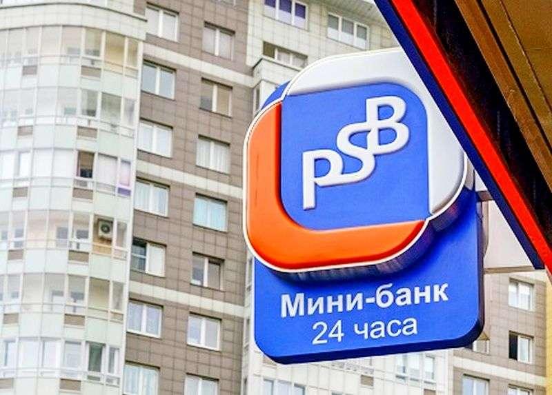 Совладелец Промсвязьбанка покинул Россию