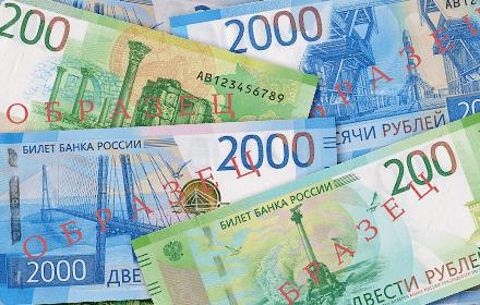 Новые купюры номиналом в 2000 добрались до Волгограда