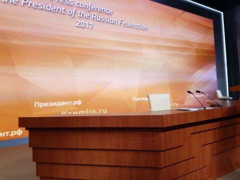 Большая пресс-конференция Путина: что осталось за кадром