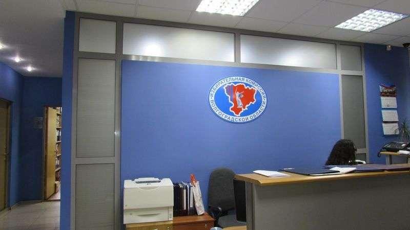 Референдум по переводу часов в Волгоградской области состоится