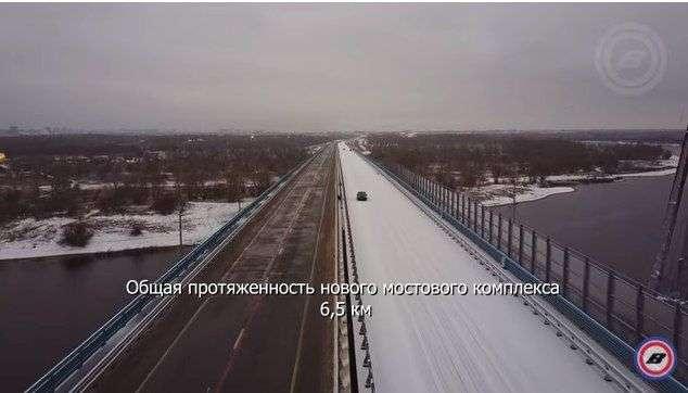 Мост под Волгоградом