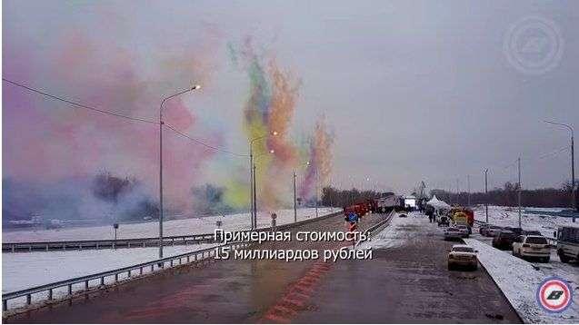 Мост через Ахтубу под Волгоградом