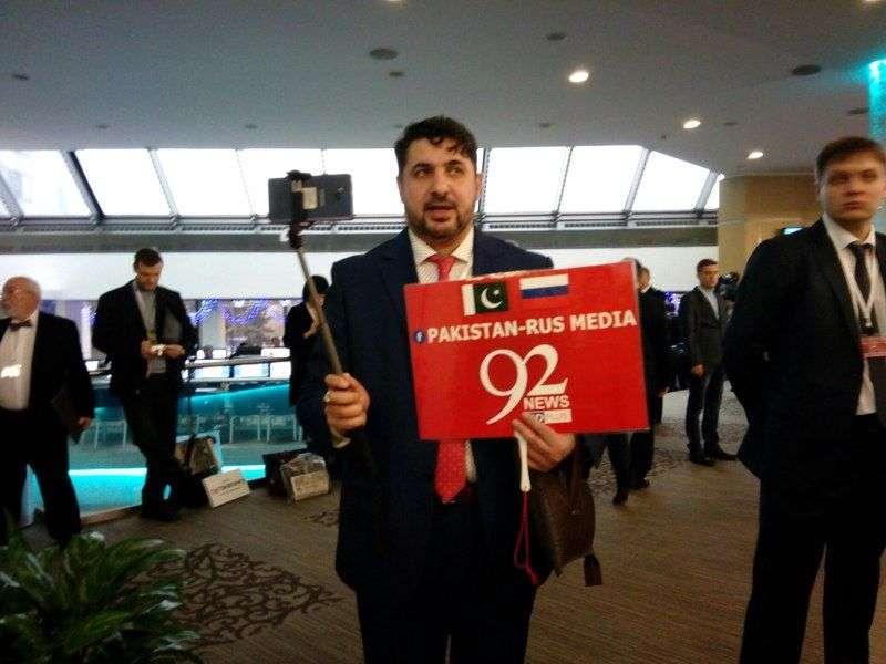 Журналист из Пакистана