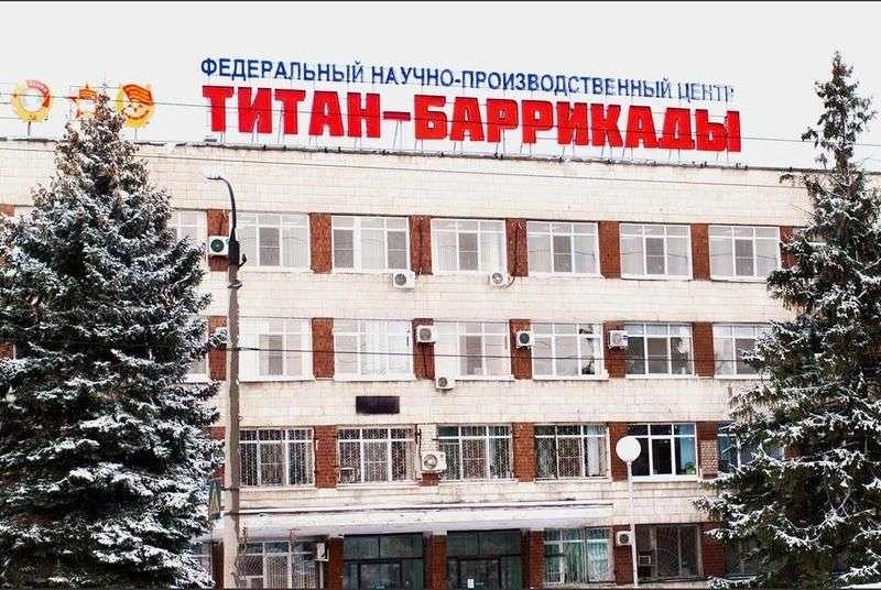 Предприятие из Волгограда попало под санкции США