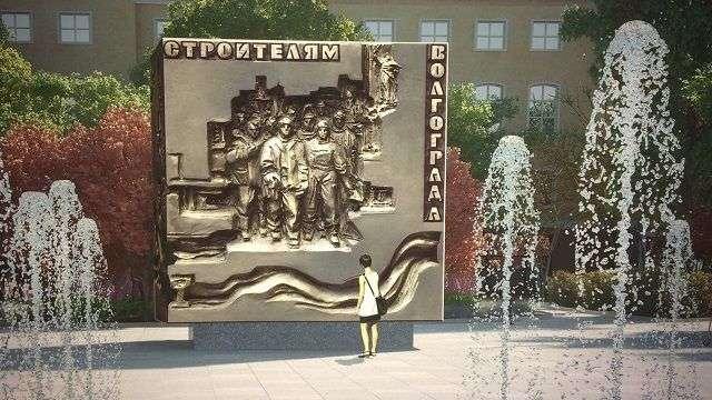 В Волгограде появится новый арт-объект