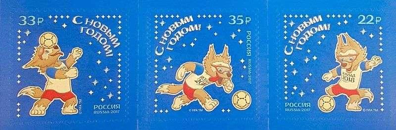 В почтовое обращение вышли марки с Забивакой