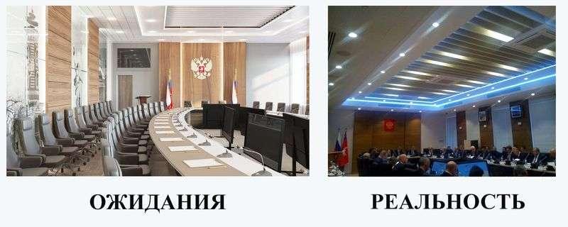 Волгоградские депутаты переехали
