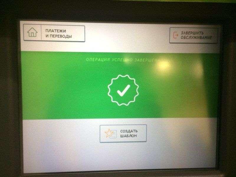 Волгоградец помог клиенту банка за 90 тысяч рублей