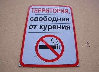 Медведев запретил россиянам выбрасывать окурки из машины