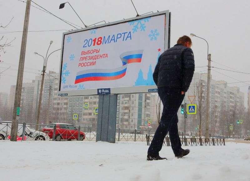 Волгоградцы смогут поддержать самовыдвижение Путина 14 января
