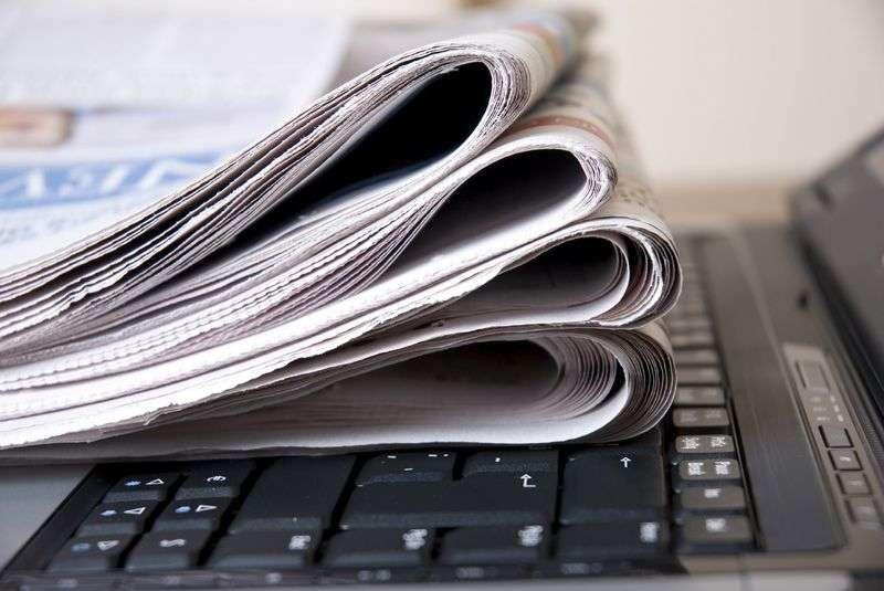 Журналисты отмечают свой профессиональный праздник