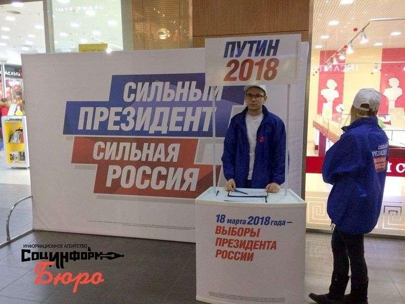 Волгоградцы поддерживают самовыдвижение Путина