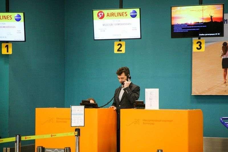 В Волгограде задерживается московский авиарейс