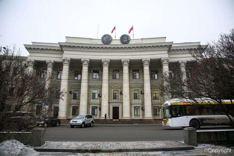 Ремонт здания администрации Волгоградской области вызвал недовольство у сибиряков