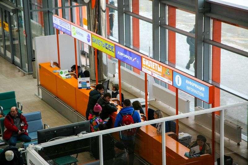 Аэропорт Волгограда сообщает о задержке рейса из Санкт-Петербурга