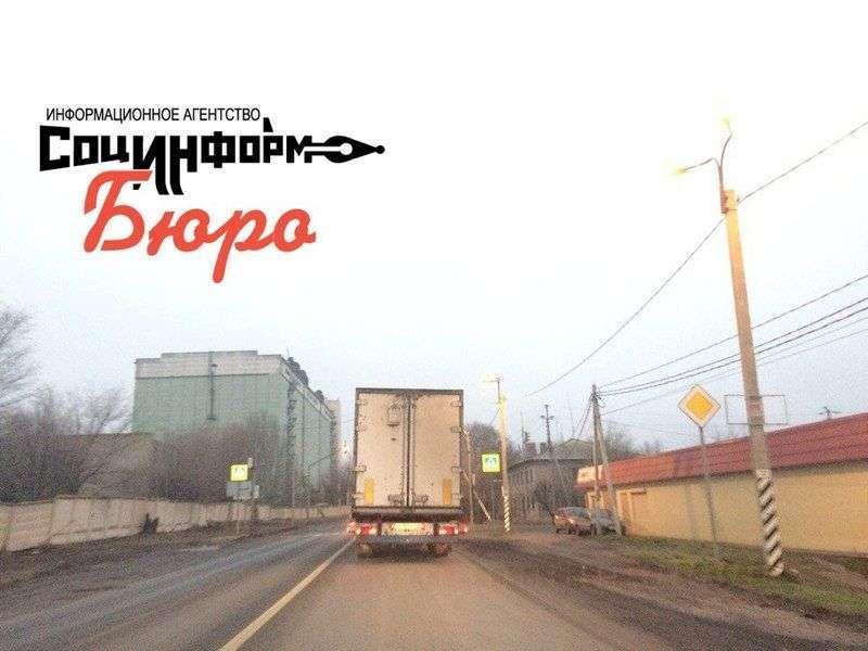 В Ростовской области перекроют три километра трассы от Волгограда